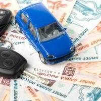 Самый дешевый кредит на авто
